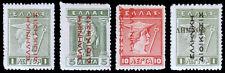 Greece Scott N130-131, N151e, N52A - Occupation - Turkey (1912) Mint H/NH F-VF