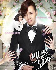 Bel Ami / Pretty Man 1-16 End ~ Korean Drama DVD (Good Eng Sub) ** Jang Geun Suk