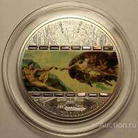 Sale! Cook Islands $20 2008  CREATION of ADAM, Masterpieces of Art .999 Silver