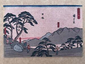 Ando HIROSHIGE Nissaka Original Japanese Woodblock Print