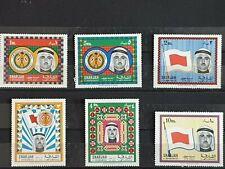 More details for sharjah 1968 shk-khalid bin mohammed 6 stamps mnh sg - £32 +