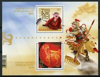 Canada 2019 MNH Year of Pig Dog 2v M/S Chinese Lunar New Year Stamps