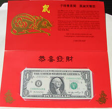 YEAR OF THE RAT(鼠年)- USA$1 LUCKY MONEY US$1 Ser.#:(发发发发世世哦久)88884409, One Only!
