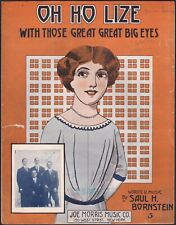 OH HO LIZE antique sheet music WITH THOSE GREAT BIG EYES The Echo Quartette 1912