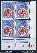 FRANCE PREO N° 129 COIN DATE 06/03/1969 NEUF ** SANS CHARNIÈRE
