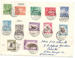 Aden. 15th June, 1953. Set x 12 values on plain FDC. Fine and scarce!