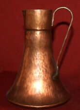 Vintage Islamic Hand Made Copper Pitcher