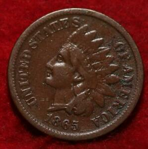 1865 Philadelphia Mint Indian Head Cent