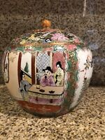 Antique Chinese Famille Rose Hand Painted Vase Jar With Lid Size 9x9