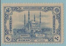 TURKEY 253 MINT HINGED OG * NO FAULTS EXTRA FINE !
