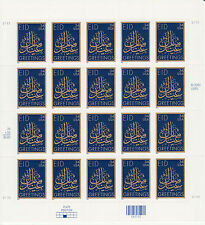 Eid Greetings Stamp Sheet - Usa #3532 34 Cent 2001 Islam