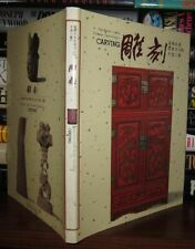 Hsin, Huang Chun; Kao Yu-Chen - National Museum Of History SIGNIFICANT USEFUL CH