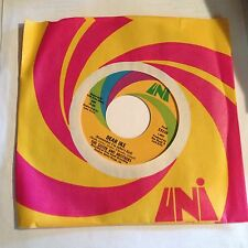 Sister And Brothers 45 Dear Ike (Remember I'm John's Girl) / Yeah You Right NM
