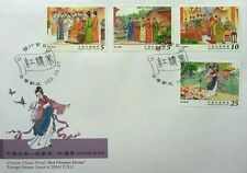 Taiwan Chinese Classic Novel Red Chamber Dream 2014 Literature 红楼梦 (stamp FDC)