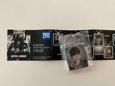 SUPER JUNIOR Japanese Album Hero Official Product - Yesung acrylic key ring