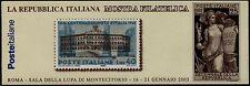 Repubblica - 2003 - Montecitorio - Libretto - nuovo - MNH