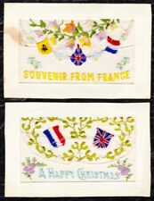 WW1 - 2 EMBROIDERED SILK POSTCARDS  - UNPOSTED  -