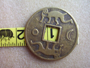 Lucky Chinese Brass Metal Cash Coin Creature Necklace Pendant Jewelry Component