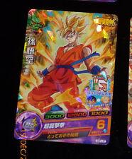 DRAGON BALL Z GT DBZ HEROES CARD PRISM CARTE GDPJ-21 PROMO DBH JAPAN 2016 NEUF