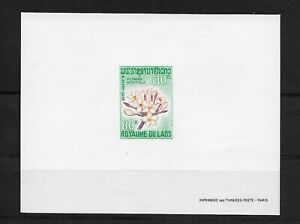 L5599  LAOS STAMP 1967 LAOTION FLOWERS 80KIP DELUXE PROOF