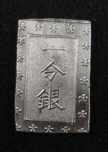 Japan Silver Coin, JNDA  09-52 Ansei 1 Bu-Gin, 1859-1868