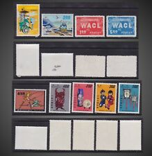 1967 TAIWAN  LITTLE HINGED + HINGED  LOT SCT. 1511-1512 1519-1522 1523-1524 1525