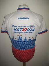 Katusha WORN by IVANOV Russia jersey shirt cycling maillot santini size XL