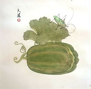 Asian Art - Authentic Signed Chinese Painting on Rice Paper 40cm x 41cm