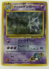 Sabrina's Gengar Holo Rare Japanese Gym Challenge Pokemon Card Gym 2 Mint #94