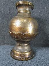 *RARE* ANTIQUE CHINESE BRONZE LOTUS FORM VASE with ENGRAVED DRAGON DESIGN