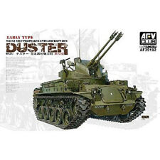 AFV CLUB #35192 1/35 M42A1 DUSTER (Early type)