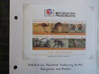 1994 AUSTRALIA PHILAKOREA KANGAROOS & KOALAS O/PRINTED 6 STAMP MINI SHEET