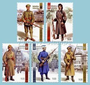 """2020- 2019 Ukraine. """"Ukrainian revolution of 1917-1921. Armed formations."""""""