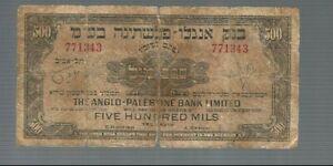 Palestine ✨ 500 Mils ✨ #1343