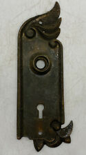 Old House Find Vintage Door Hardware Antique Door Knob Brass Backing Plate