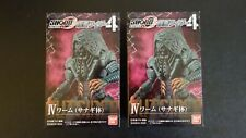 Kamen Rider Shodo-O Series 4 Set of 2 Worm Figures New MISB US Seller Bandai