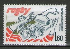 TIMBRE 2236 NEUF XX LUXE - RUGBY