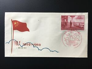 OLD STAMPS OF CHINA FDC 1959 MAO
