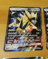 POKEMON JAPANESE RARE HOLO CARD CARTE Necrozma GX RR 086/150 Full Art JAPAN NM
