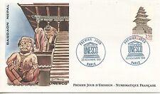 FIRST DAY COVER / PREMIER JOUR FRANCE / 1991 / UNESCO / BAGDAON NEPAL / PARIS