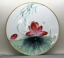 Exquisite Vintage Chinese Hand Painted Porcelain Display Plate Signed c1990s