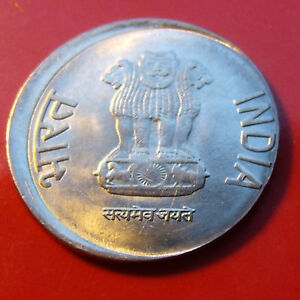 ERROR 2015 INDIA 2 RUPEES Very Obvious Off Center RARE Ashoka Lion Pedestal