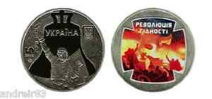 Coin 5 UAN hryvnia Revolution of dignity Heroes of Maidan 2015 Ukraine MC183