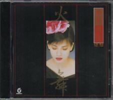 Cai Qin / 蔡琴 - 火舞