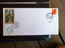 ISLE OF PABRAY LOCAL STAMP FIRST DAY  COVER 1 JAN 2000