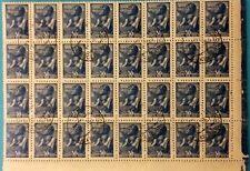 LA RUSSIE (URSS) 1939-43 pilote MNHOG CTO partie feuille variété erreurs (32 timbres bloc)