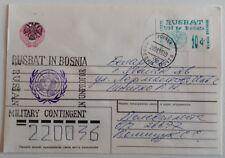 1995 RUSSIA ARMY WHITE & GREEN STAMP RUSBAT UN BOSNIA c.10+RUSBAT Cancel -K737