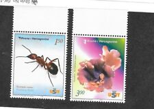 Bosnia & Herzegovina (MUSLIM ADM) Sc 537-8 NH ISSUE OF 2006 - INSECTS & FLOWERS