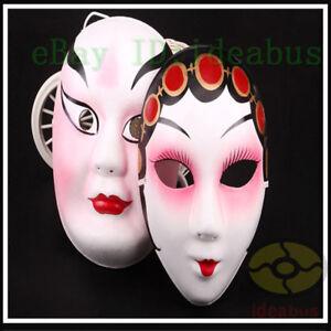 1/2/3/4PCS Paper Pulp Hand Painted Costume Party Peking Opera Male & Female Mask