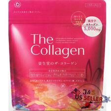 2020 SHISEIDO The Collagen Powder supplement 126g - US Seller